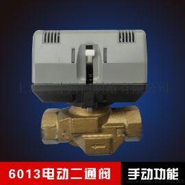 霍尼韦尔电动二通阀(VG6013)