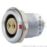 沿溪连接器,2芯母插座,金属航空件,电子接插件