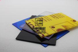 叙永县、古蔺县茶色pc板 pc板折弯 pc板印刷