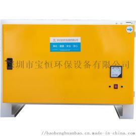 静电式油烟净化器BH-80