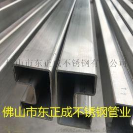 河南不锈钢异型管,304不锈钢单槽管报价