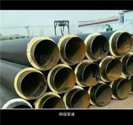 3pe防腐钢管 聚氨酯保温管