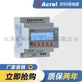 ARCM300T-Z-2G 智慧用電電錶