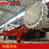 采煤机厂家供应 矿用采煤机设备