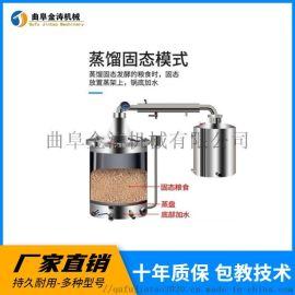 家庭酿酒设备 小型自动酿酒设备  全自动酿酒设备