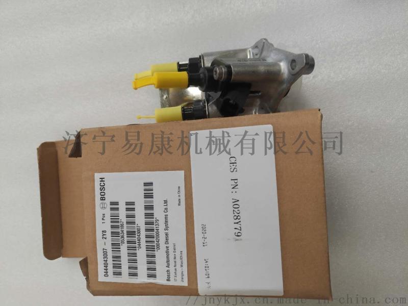 康明斯ISF2.8尿素噴嘴A028Y791