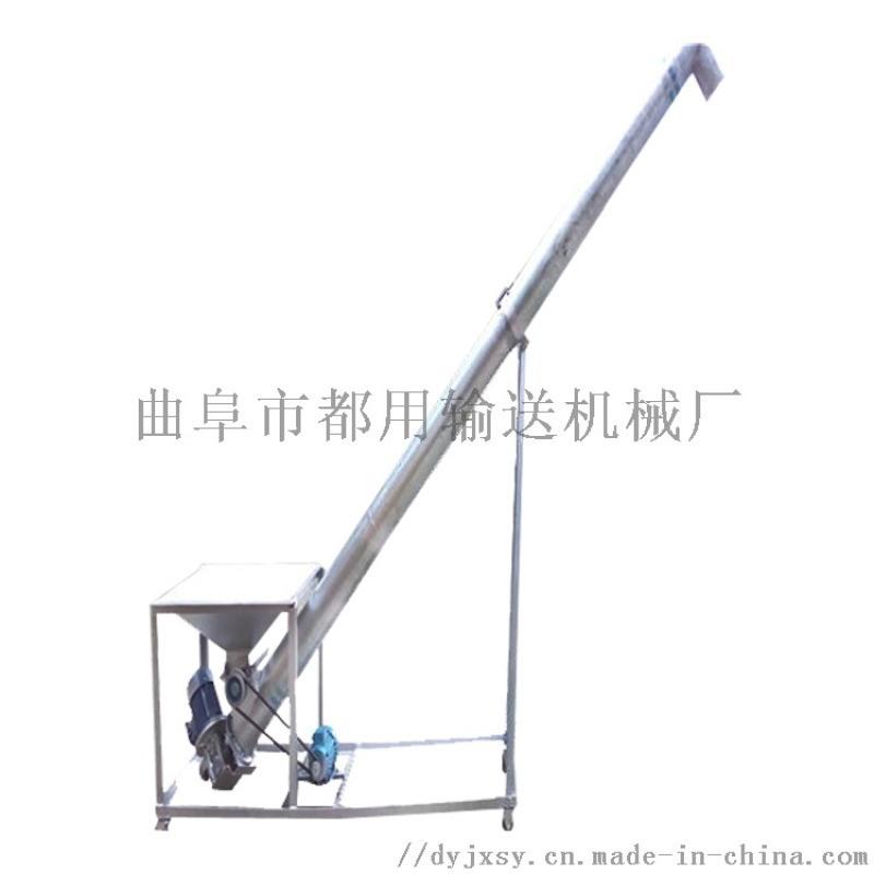 移动式圆管给料机qc 加厚钢管颗粒提升机