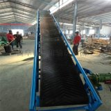 移动式水泥输送机 带式输送机直销厂家qc