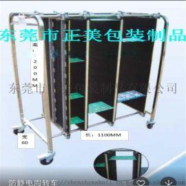 深圳不锈钢PCB周转车,防静电PCB周转车图片
