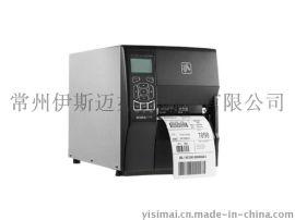 斑马条码 RFID打标签机 常州热转印打印机600点ZT400