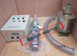 湖北襄阳厂家低价格螺旋电动采样设备-粉料自动取样器