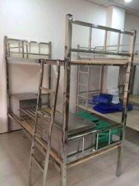 天津不锈钢上下床,厂家直销价格便宜,不锈钢产品