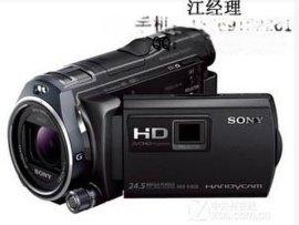 安监煤矿专用防爆摄像机KBA7.4