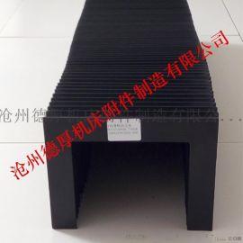 龙门铣床专用导轨防护罩  风琴防护罩