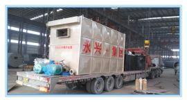 环保高效高温低压160万大卡卧式自动链条生物质导热油炉