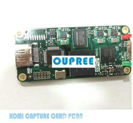 特殊定制中性SDI高清采集卡-SD/HD/3G-SDI方案PCBA高清视频采集卡