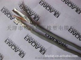 KVV电缆-KVV6*1.5控制电缆KVV10*1.5控制电缆