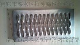 南京【楼梯防滑板】楼梯防滑板价格_楼梯防滑板批发价格