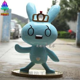 仿真动物雕塑 卡通兔子玻璃钢雕塑