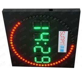 led电子钟