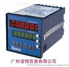 特价现货供应SANCH智能计数器、三基计数器、三奇计数器CA-62K