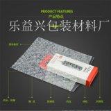 厂家直销50cm宽8丝全新料气泡膜 泡泡袋 气泡袋可定制任意规格