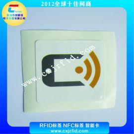 NFC高频电子标签,NFC手机支付标签