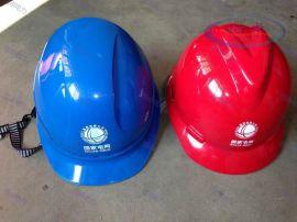 安全帽、电工安全帽、矿工安全帽、恒卓厂家直销
