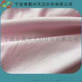人棉绢丝双面布针织汗布绢丝混纺面料