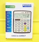 CMZEN CT-620M 12位查數電子計算器 出口計算器