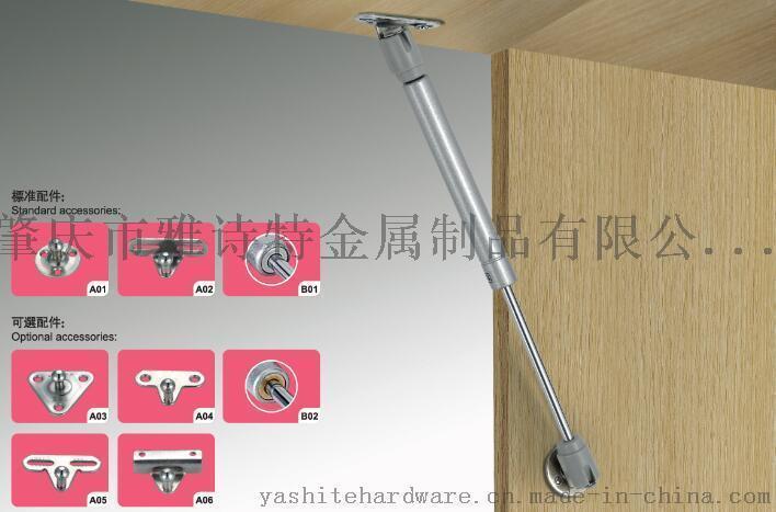 厂家直销 雅诗特 YST-K2 缓冲上翻气压杆