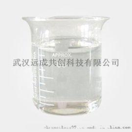 **聚乙二醇二甲醚,24991-55-7现货