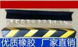 橡胶护角厂家800*100*6mm墙体直角护角