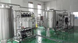 茶饮料澄清除杂膜过滤设备