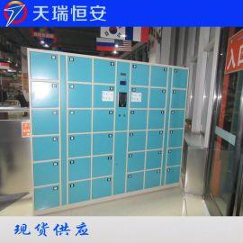 北京天瑞恒安 人脸识别智能储物柜 智能存包柜