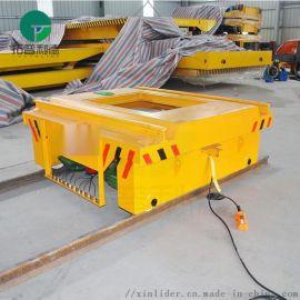 50tKPC滑触线轨道电动平车厂家提供滑刀