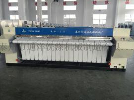 通洋牌全自动蒸汽烫平机3米批发床单烫平机