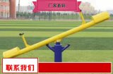 室外健身器材沧州奥博体育器材 户外单人健骑机厂家供应