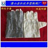 弘欣五指帆布斜纹手套 作业耐磨防护手套