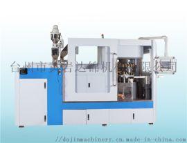 高速24腔液压盖成型机 制盖机 压塑成型机 模压机