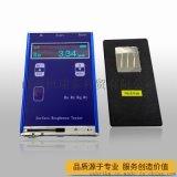 TR100攜帶型表面粗糙度儀