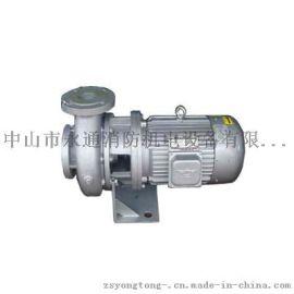 EZ100-200卧式单级离心泵 直联式饮料泵