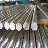 廠家鋁棒加工 定尺切割純鋁棒 合金鋁棒 可加工定制
