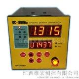 在线比重控制仪GC-8000v2  GC-8000