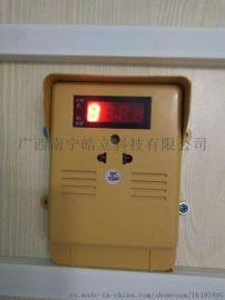 广西电单车充电插座,刷卡充电插座,来广西皓立科技