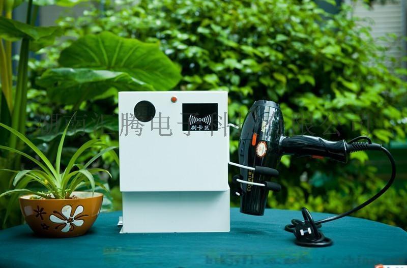 湖南邵陽校園自助投幣刷卡掃碼電吹風機項目賺錢嗎