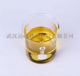 肉桂油99%8007-80-5化妆品香料原料现货