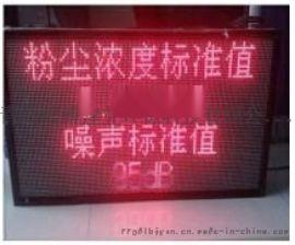 室外扬尘噪声监测设备