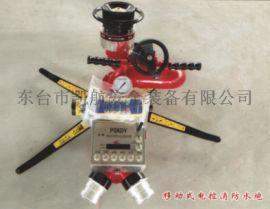 凯航供应 PSKDY40电控消防炮 无线遥控消防炮