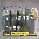 特大码女装芝麻衣柜江苏分公司品牌女装批发吊带唯品会品牌女装